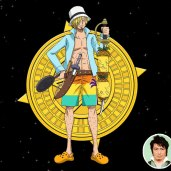 One-Piece-Film-Gold-character-7