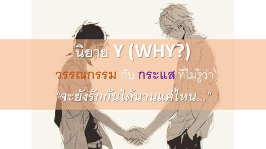 Yiao.jpg